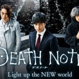 『【ネタバレ注意】デスノート2016映画「Light up the NEW world」見てきた結果www(予告動画・画像あり)』の画像