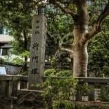 『【絶望】あの平将門の首塚、ついに再開発のため改修工事が始まる←これもうこの世の終わりだろ・・・』の画像
