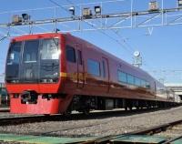 『初代N'EXこと253系電車の変身』の画像