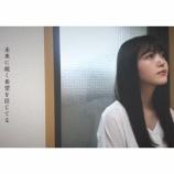 『【乃木坂46】うわあ・・・やっぱり透明感がズバ抜けてるな・・・』の画像