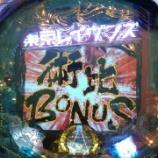 『5月22日 小岩パパ 東京レイブンズ』の画像