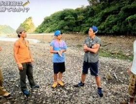 「TOKIO全員」「よゐこ2人」←無人島で1ヶ月生き抜くならどっちと行く?