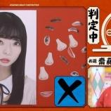 『【乃木坂46】齋藤飛鳥さん、ろってぃーと顔が完全一致してしまうwwwwww』の画像