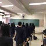 『12月25日 終業式』の画像