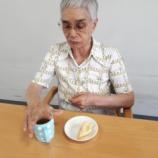 『今日のサ高住(喫茶)』の画像