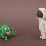 『宇宙人ってなんで地球に来ないの?』の画像
