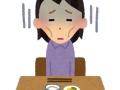 【悲報】最近の大学生の食生活、ヤバいwwwww(画像あり)