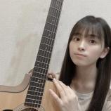『【乃木坂46】綺麗な写真だなあ・・・大園桃子、インスタを更新!!!!!!』の画像