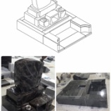 『オーロラ 洋風墓石 洋墓』の画像