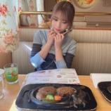 『【元乃木坂46】川後陽菜さん、完全一致・・・』の画像