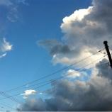『今日の戸田市には激しい夕立が降りました』の画像