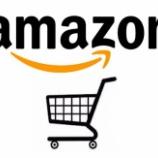 『2万円の登山バッグが約3000円など。Amazonでセール中の防災グッズ5選』の画像