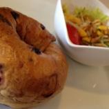 『チョウセイドウでベーグルサンドのモーニングを食べてきた!! - 磐田市中泉』の画像