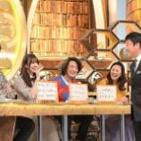『欅坂46小林由依、3/12放送 TBS「この差ってなんですか?」に出演決定!けやかけMC土田さんと共演!』の画像