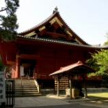 『いつか行きたい日本の名所 清水観音堂』の画像