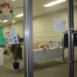 『Seki-Biz(セキビズ)も、クリスマスバージョンです!』の画像