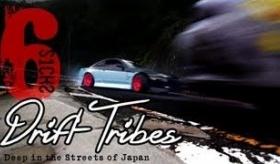 【ドリフト】  日本の峠のドリフトを 外人が撮影した映像が、めちゃくちゃカッコいい件について  海外の反応