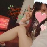 『Twitter更新(クリスマスイブ♪)*sakura』の画像