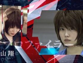 新ドラマの志田未来wwwwwwwwwwww