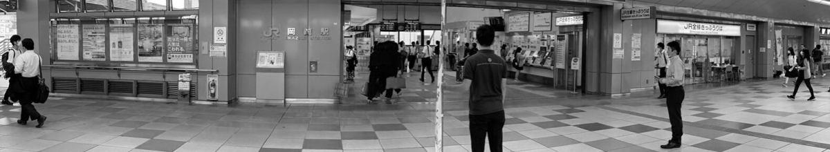 岡崎市議会議員 小田たかゆき blog イメージ画像
