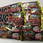 日本のチョコ菓子『サンダー』が台湾で大ブーム!