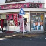 『本場博多とんこつラーメン 博龍軒@名古屋市南区道徳通』の画像