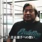 【新着動画】  YouTubeチャンネルにて 「8.15 青...