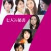 【悲報】大島優子さん、消える