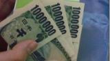 友達の家の子供に仕方なくお年玉3千円あげたら