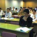 『津田ホールで講座開催中』の画像