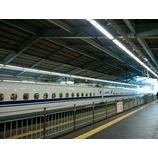 『新神戸→東京』の画像