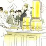 『株主優待にウイスキー‐アクサスホールディングス』の画像