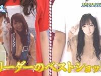 【日向坂46】年女ベストショットTシャツ、グッズ化を熱望。