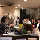 『11月院内研修【篠崎 ふかさわ歯科】』の画像