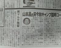 【朗報】阪神ジョンソンさん、残留濃厚!