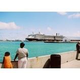 『今、いちばん人気はカリブ海です』の画像