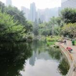 『大都会の癒しの場☆【香港公園】』の画像