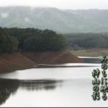 『神山の影』の画像