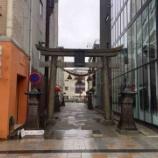 『【福井】柴田神社の御朱印』の画像