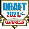 【最新版】週ベ12球団ドラフト1位予想