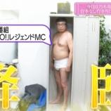 『メンバー大号泣!!イジリー岡田、ついに『乃木坂どこへ』降臨!!!キタ━━━━(゚∀゚)━━━━!!!』の画像