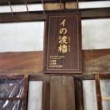 『姫路城へ≫≫≫≫≫≫≫🏯』の画像