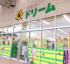 【閉店情報】安佐北区深川の「手芸センタードリーム高陽店」が2月11日(火・祝)に閉店するみたい。今、売りつくしセール開催中。