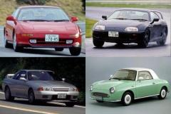 90年代の国産スポーツカー、次々と海外に流出 中古車業者「高すぎて買えない…」