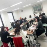『岡崎商工会議所女性部地域活性化委員会です』の画像