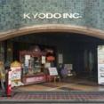 青森県青森市コーヒー専科アルプス 堤店のナポリタンスパゲッティ