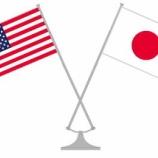 『野球日本人代表とアメリカ人代表が100試合ガチバトルしたら』の画像