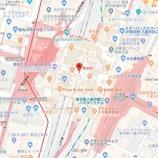 『Google Mapから社名消えたゼンリン株が大暴落!劣化したマップではお隣さんの庭が道路、山陰が湖になる。』の画像