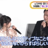 『【乃木坂46】『深川麻衣は楽屋でネガティブなことを一切言わなかった・・・』』の画像