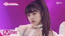 【PRODUCE48】ポジション評価 個人カメラ公開「Sorry Not Sorry」(アン・ユジン、イ・チェヨンほか)